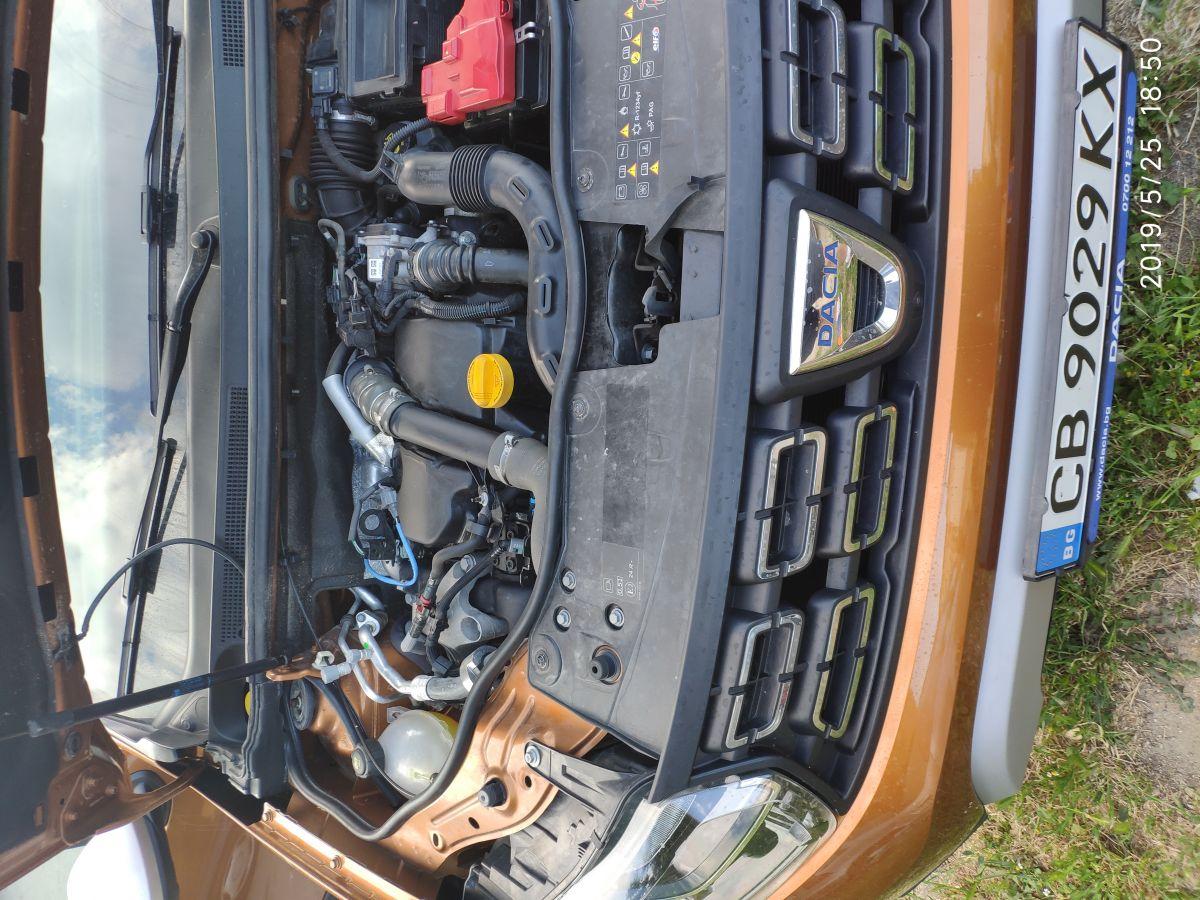 Dacia - Front hood seal