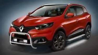 Renault Kadjar - Bullbar Alpha