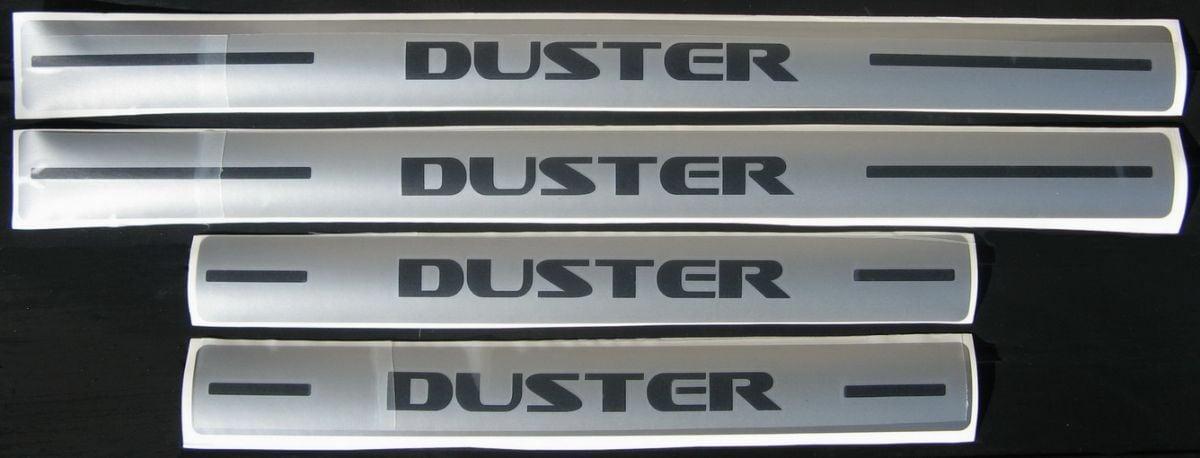 Duster - Door sills stickers