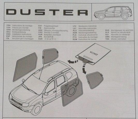 Duster (2010-2017) - Parasoles cortinillas (Dacia Original)
