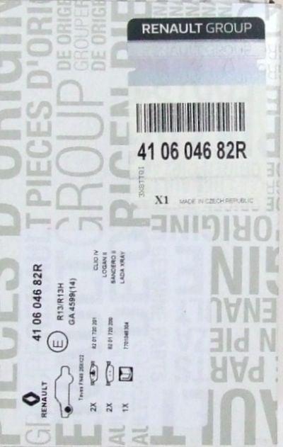 Renault Clio IV / Dacia - Jeu de plaquettes de frein - avant - (Renault Original)