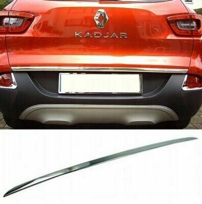 Renault Kadjar - Chrome tailgate sill cover