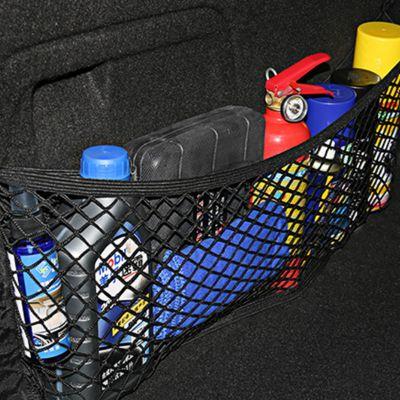 Dacia - Boot storage net
