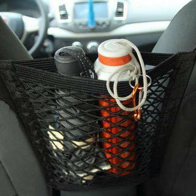 Net storage bag - between front seats