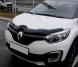 Renault Captur (2013-) - Deflector de capó
