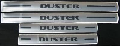 "Duster - Door sills stickers ""Duster Silver"" set"